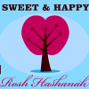 Rosh Hashanah Wishes For You And Your Family!