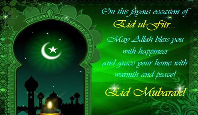 Eid mubarak 123greetings newsletter eid mubarak m4hsunfo