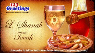 header-roshhashanah